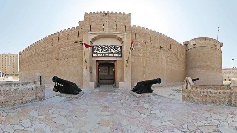10 Museum Teratas di Dubai