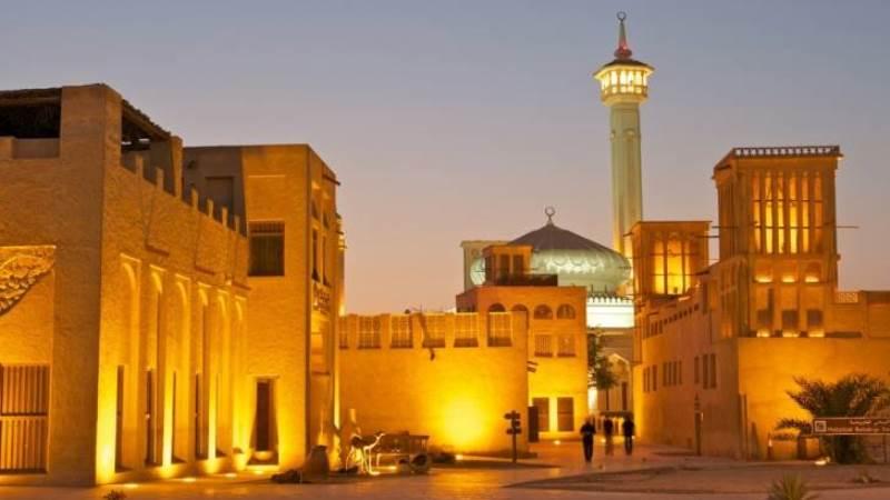 Objek Wisata Warisan Budaya Dubai